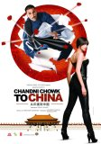 Chandni Chowk to China Poster