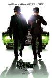 Green Hornet, The Poster