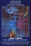 Star Trek III: The Search for Spock Poster