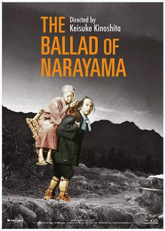 Ballad of Narayama, The Poster