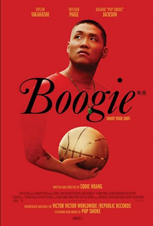 Boogie Poster