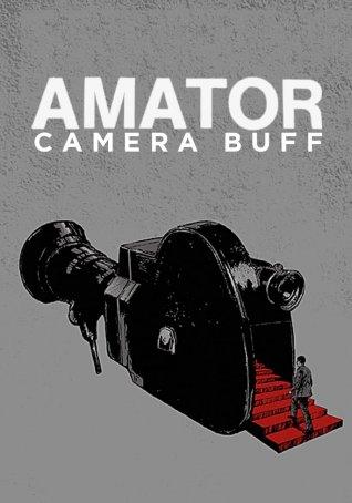 Camera Buff Poster