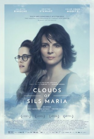 Clouds of Sils Maria, The Poster