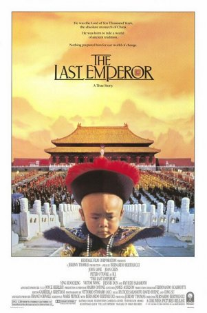 Last Emperor, The Poster
