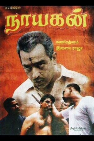 Nayagan Poster