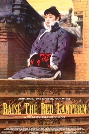 Raise the Red Lantern Poster