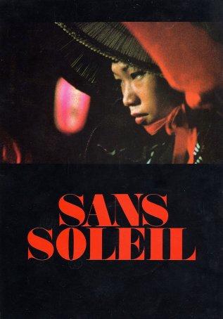 Sans Soleil Poster