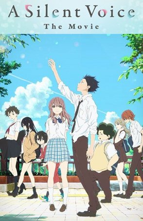 Silent Voice, A Poster